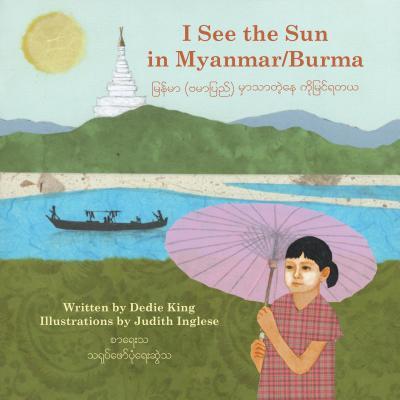 I See the Sun in Myanmar/Burma By King, Dedie/ Inglese, Judith (ILT)
